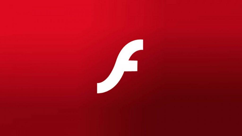 โปรแกรม flash player