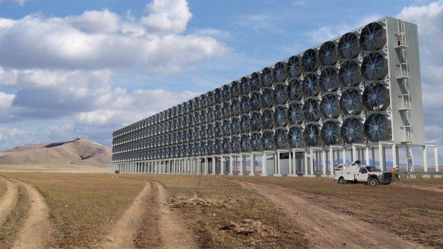 เทคโนโลยี Carbon dioxide catcher