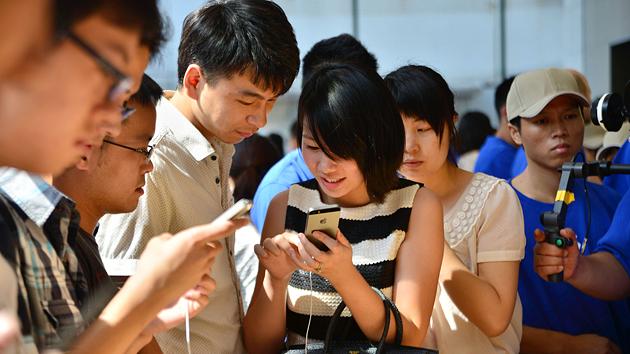 โทรศัพท์จากจีนตกลง ไม่เหมือนไอโฟน
