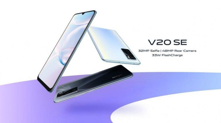 Vivo รุ่น V20 SE