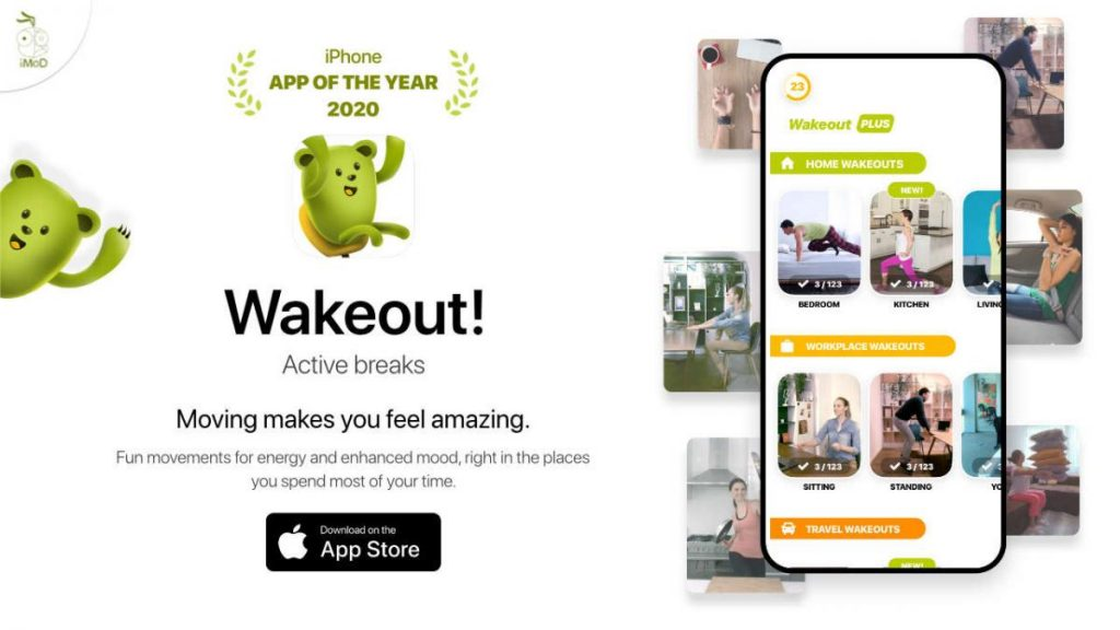 wakeout Application