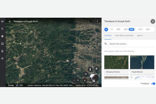 การเปลี่ยนแปลงของโลกด้วย Google Earth