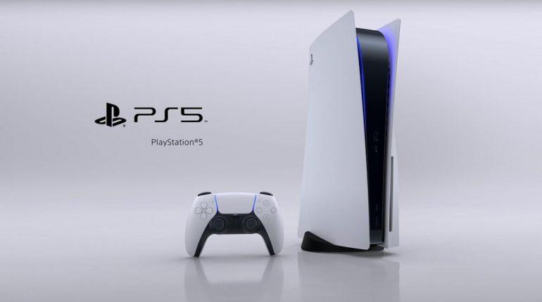 เครื่อง PlayStation 5